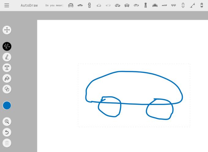 左上にある「AutoDraw」のツールを使って、車の画を描きます。